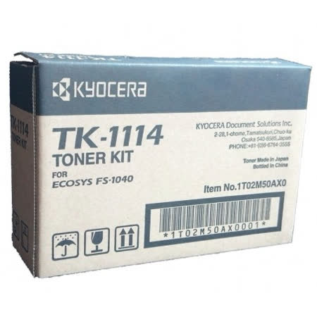 Kyocera京瓷 TK-1114 原廠碳粉匣