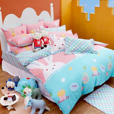 義大利Fancy Belle《大耳兔派對》加大四件式防蹣抗菌舖棉兩用被床包組