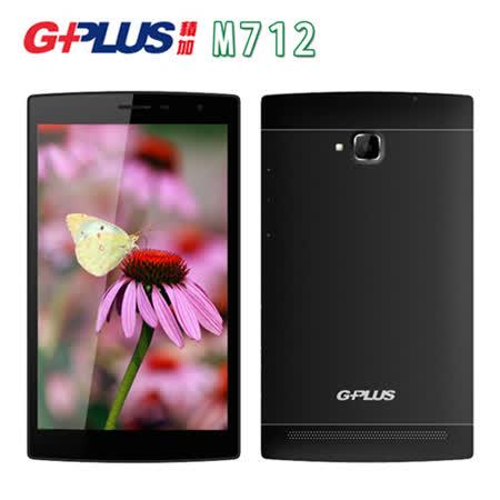 GPLUS M712 16GB LTE版 7吋 雙卡雙待四核心通話平板電腦【附原廠側掀皮套+螢幕保護貼】