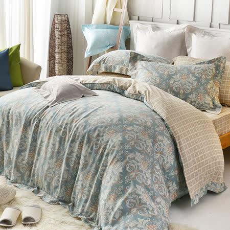 義大利La Belle《塞爾維亞》加大天絲四件式防蹣抗菌舖棉兩用被床包組