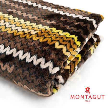 (活動)法國MONTAGUT-超纖細法蘭絨毯(織紋-咖啡)