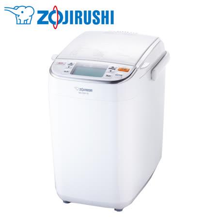 ★贈五大好禮★ 『ZOJIRUSHI』 ☆ 象印 全自動製麵包機 BB-SSF10