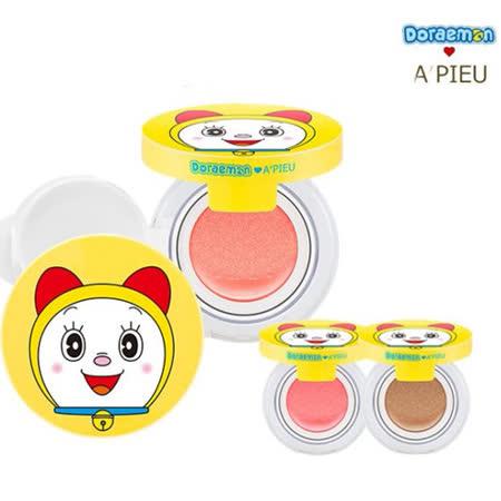 【3色選】韓國APIEU 高保濕空氣感氣墊腮紅&修容 (10g) 小叮鈴限量版
