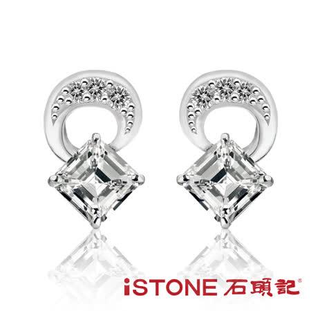 石頭記 精靈之舞-閃曜白水晶耳環