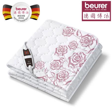 德國博依beurer-銀離子抗菌床墊型電毯(單人定時型) TP60 / TP-60
