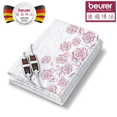 德國博依beurer-銀離子抗菌床墊型電毯(雙人雙控定時型) TP66XXL / TP-66XXL