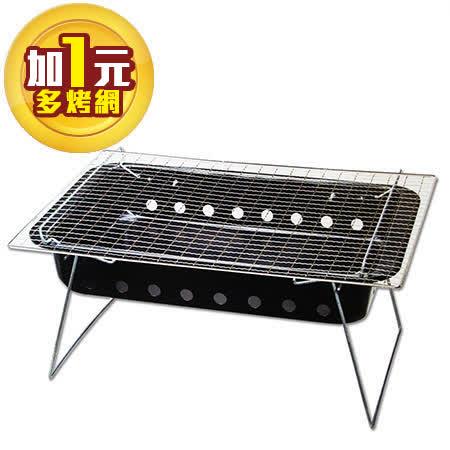 【好物分享】gohappy快樂購伊豆方型烤肉爐評價怎樣買 愛