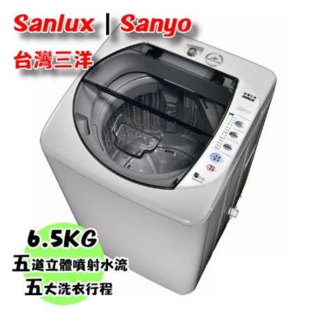 【SANLUX台灣三洋】6.5公斤單槽洗衣機 ASW-87HTB