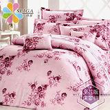 飾家《華麗花戀》加大全花版精梳棉六件式床罩組台灣製造