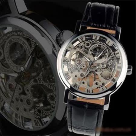 時尚高檔入門款-鏤空上鏈機械錶-皮革錶帶-禮物-EFGG-A385