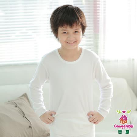【Anny pepe】男童圓領厚長袖款_經典必備內著_白