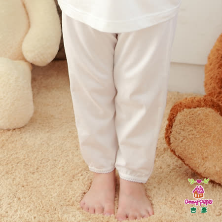 【Anny pepe】女童厚長褲款_經典必備內著_白
