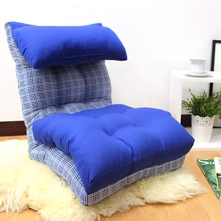 【好物推薦】gohappy 購物網【KOTAS】格蘭風多功能和室休閒椅(二色可選)效果如何永和 sogo