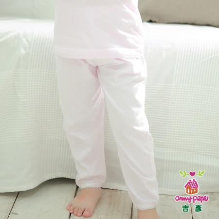 【Anny pepe】女童厚長褲款_經典必備內著_粉