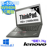 Lenovo ThinkPad T450 14吋【Win8.1混碟獨顯】i5-5200U GT940獨顯 1.7kg商務筆電(20BVA02WTW)★送原廠筆電包