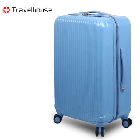 【Travelhouse】幻色雙影 28吋PC鏡面行李箱(天藍)
