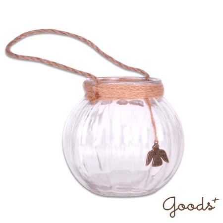 【goods+】午後時光 唯美麻繩玻璃瓶/花瓶/置物瓶/擺飾瓶 (南瓜吊瓶)_GV09