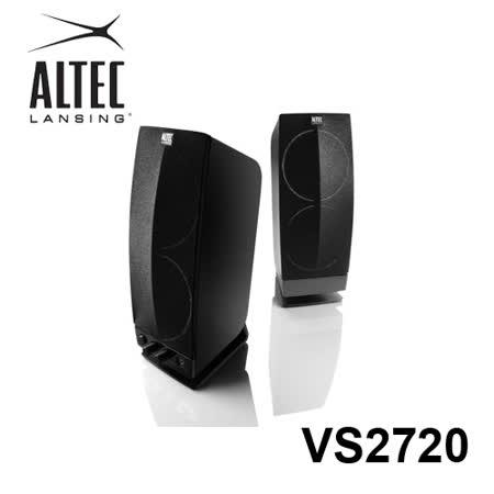Altec Lansing VS2720 2.0聲道 2件式喇叭