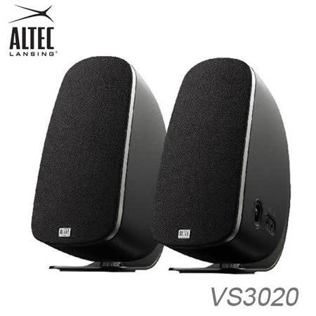 ALTEC LANSING VS3020 2.0聲道 二件式多媒體喇叭
