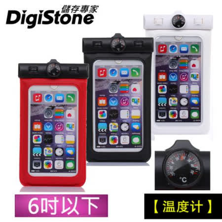 DigiStone 手機防水袋/保護套/手機套/可觸控(溫度計型)通用6吋以下手機-果凍色★含溫度計★