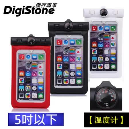 DigiStone 手機防水袋/保護套/手機套/可觸控(溫度計型)通用5吋以下手機-果凍色★含溫度計★