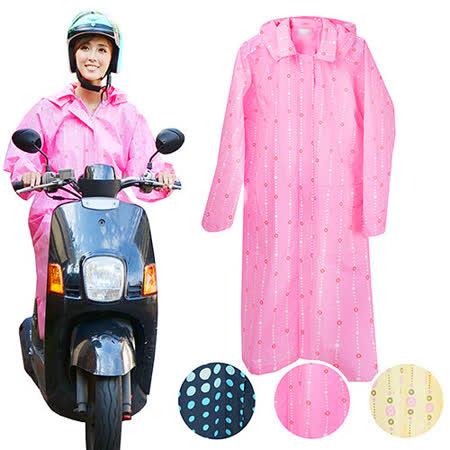 【2mm】繽紛時尚 EVA環保雨衣-粉紅
