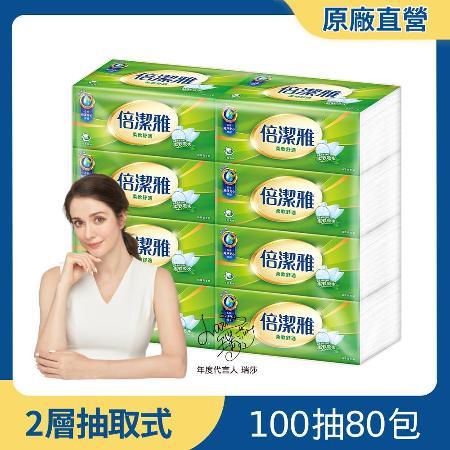 PASEO倍潔雅超質感抽取式衛生紙100抽x80包/箱