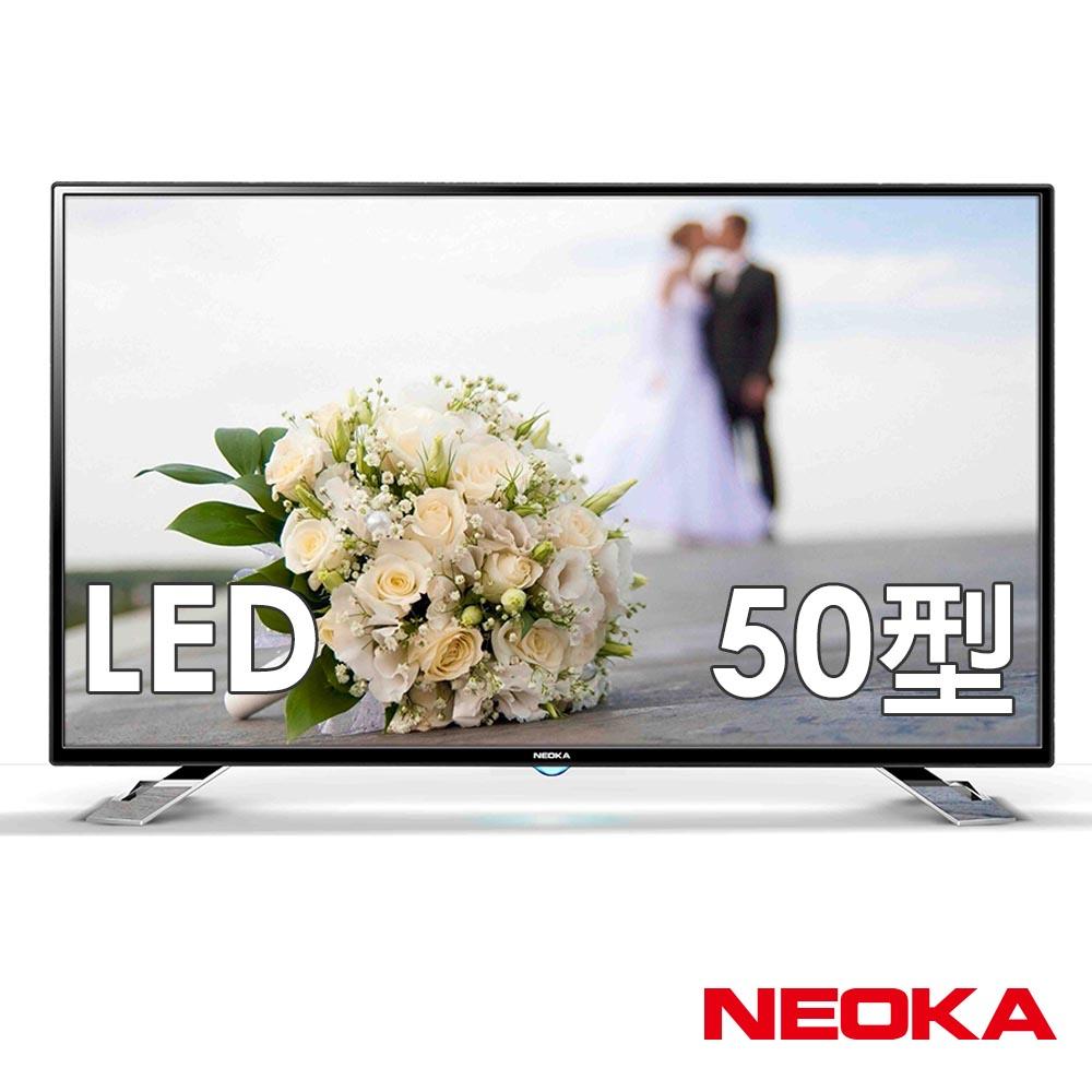 NEOKA新禾 50吋液晶顯示器+視訊盒50NS65