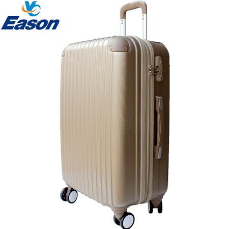 【YC Eason】皇家系列20吋可加大海關鎖款ABS硬殼行李箱 金