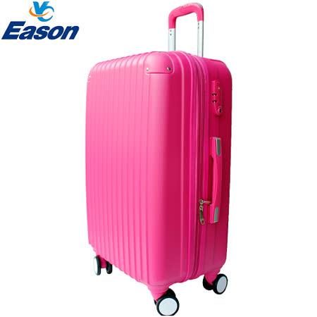 【YC Eason】皇家系列20吋可加大海關鎖款ABS硬殼行李箱 紅