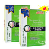 【買一送一】森田藥粧茶樹毛孔淨化調理面膜8枚入+贈森田藥粧保養品 [隨機乙支]