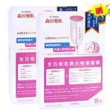 【買一送一】森田藥粧全日極效潤白精華面膜10入+贈森田藥粧保養品 [隨機乙支]