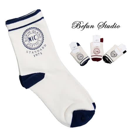 【 BeFun 內著專科 】 MW 短襪 02 圓標 英式LOGO印花短襪 潮襪 學生襪 紳士襪 棉質舒適好穿搭