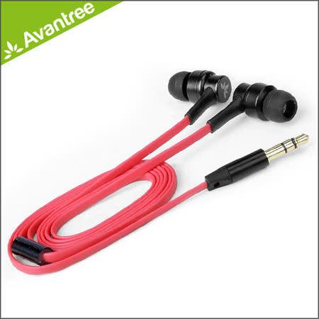 Avantree 短線入耳式耳機