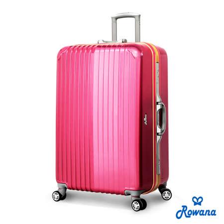 Rowana 金燦炫光PC鏡面鋁框行李箱 29吋 (芭比桃粉)