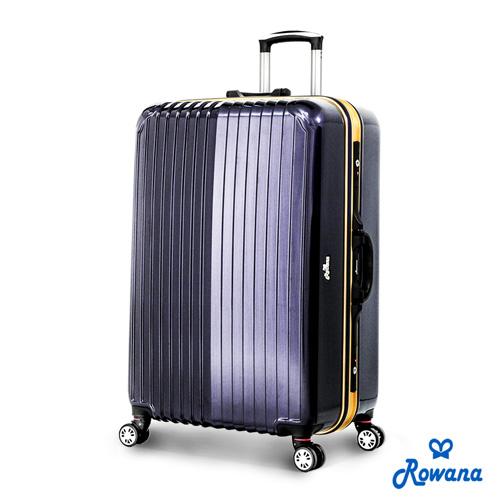 Rowana 金燦炫光太平洋 崇光 百貨 股份 有限 公司PC鏡面鋁框行李箱 29吋 (紳士藍)