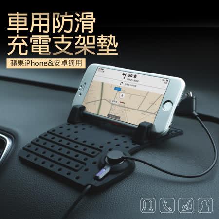 高質感車用防滑充電支架墊 磁吸充電支架 防滑墊 手機座