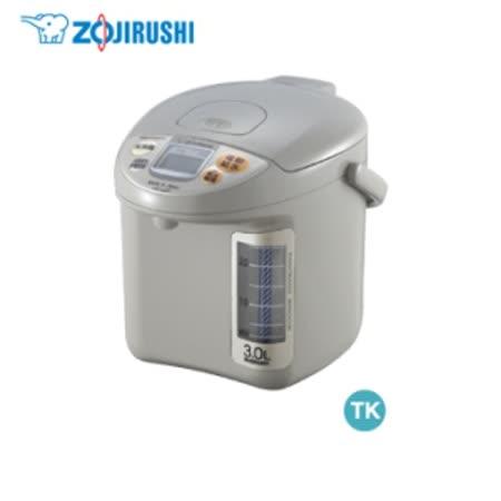 ★贈好禮★『ZOJIRUSHI』 ☆ 象印 日本原裝 3L微電腦電動給水熱水瓶 CD-LGF30