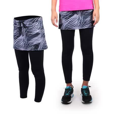 (女) SOFO 九分韻律長褲裙 -運動 路跑 慢跑 瑜珈 健身 休閒 深藍粉紫
