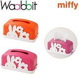 日本製造 米飛兔硬式面紙盒SAN-1355 橘色.粉紅兩色 可選