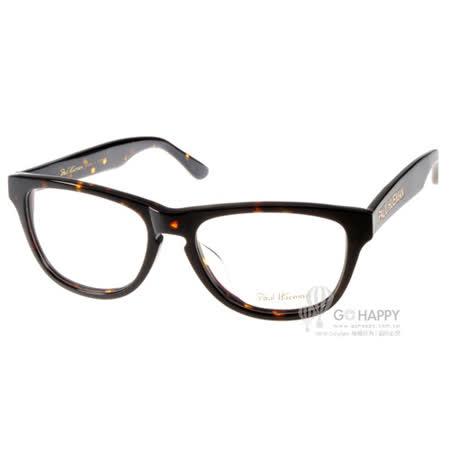 PAUL HUEMAN眼鏡 個性簡約款(深邃琥珀) #PHF607A COL04