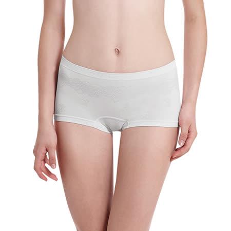 【LADY】超彈力親膚無痕系列 中腰平口褲(灰色)
