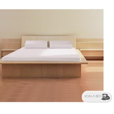 § Koala Bed § TENCEL 天絲床套竹炭記憶床墊︱平均釋壓/全平面/8cm厚/單人加大/寬3.5尺