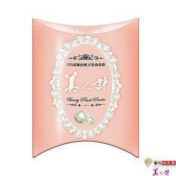 美人計 近10000細目珍珠粉1盒 (10包/盒)