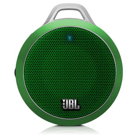 JBL - Micro Wireless 無線攜帶型喇叭 - 活力綠