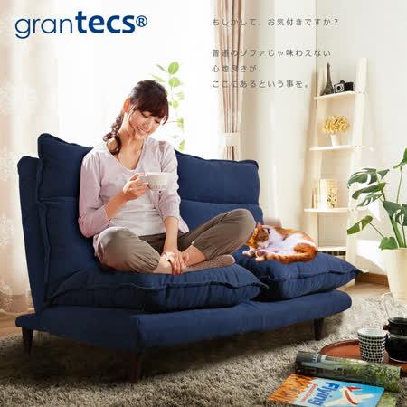 【grantecs】Episode優雅渡日(和風)雙人沙發