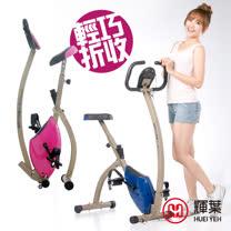 輝葉 K-bike摺疊磁控健身車(獨家K字型結構設計)