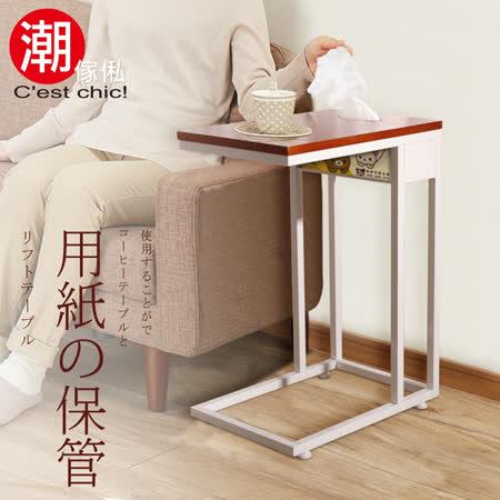 【好物推薦】gohappy線上購物【C'est Chic】 Urban面紙盒潮桌(松木實木)價格板橋 大 遠 百 店
