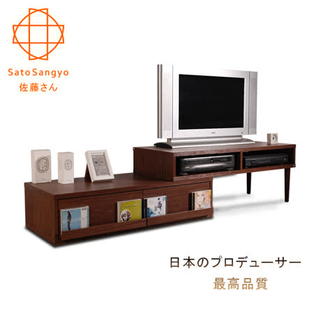 【Sato】FREX溫柔舊時光伸縮視聽收納櫃 (胡桃木色)