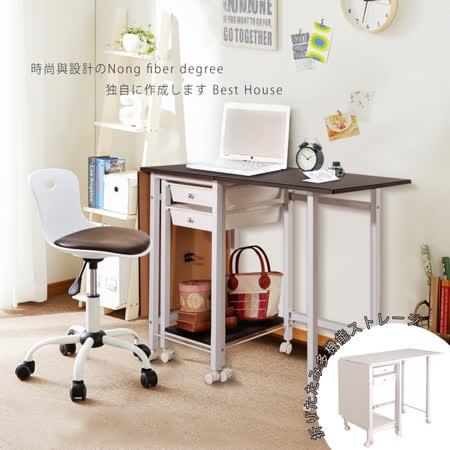 Idea x Concept雙開收納折疊桌-四色